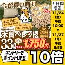 猫砂【送料無料】木質ペレットネコ砂代用品 最安値挑戦中!
