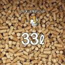 香り高い\ヒノキ・スギブレンド/木質ペレット 33リットル 20kg 猫トイレ 檜・杉 ペレット ストーブ 燃料・猫砂用 (…