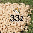 猫砂 木質ペレット 33リットル ネコ砂 代用品 最安値挑戦中! 送料無料