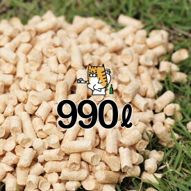 木質ペレット (真庭ペレット)33リットル30袋 計990リットル 20kg 30袋 600kg ペレットストーブ 用燃料・ネコ砂(猫砂・ねこ砂)用 多頭飼いにもOK!