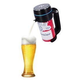 超音波式ハンディビールサーバー ENERG 家庭用 泡立て 缶ビール用 ジョッキタイプ 極細泡 クリーミー泡 バッテリ付き 母の日 父の日 プレゼント 景品 ピクニック 内祝い お祝い パーティーに最適T19-ENBR(ブラック)