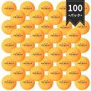 卓球ボール 練習用 試合用 ピンポン玉 ボール 専門三ツ星レベル 40mm プラスチック(ABS樹脂) 無地 100 個入り 黄色