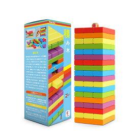 ジェンガ 積み木 木製 ジェンガゲームバランスゲーム 立体パズル 積み木ブロック ドミノブロック テーブルゲーム 子供も大人も老若男女楽しめる おもちゃ 6カラー 54PCS サイコロ付き