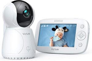 ベビーモニター Victure BM45 見守りカメラ 遠隔監視PTZリモコン 双方向音声通信 暗視機能付き ベビーカメラ 出産祝いプレゼント ペット見守り 老人看護 日本語取扱説明書取得 二年間品質保証 (