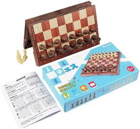 チェス 折りたたみ式 セットマグネット付き駒 棋盤 おもちゃ 駒の動かし方説明書付き コンパクト旅行ゲーム テーブルゲーム 子供も大人も6歳以上楽しめる 親子タイム おもちゃ クリスマス 新年 学園祭 お祝い 誕生日 プレゼント (チェス)