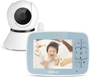 ベビーモニター オートトラッキング機能 4台カメラまで接続可能 見守りカメラ 遠隔監視カメラ 双方向音声通信 暗視機能付き ベビーカメラ 出産祝いプレゼント 日本語取扱説明書付 (3.5in)