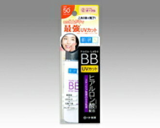 Skin Labs hyaluronic BB lotion SPF50 and PA++ + 40 ml fs3gm