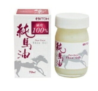70 ml of pure horse oil