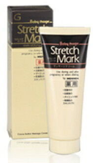 Baby magic medical use stretch mark G 110 g (striae gravidarum prevention cream)