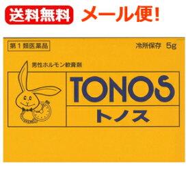 店 トノス 販売