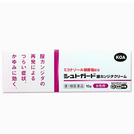 【第1類医薬品】【興亜製薬】シュトガードクリーム10g膣カンジダ再発治療薬薬剤師の確認後の発送となります。何卒ご了承ください。※セルフメディケーション税制対象商品