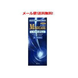 【第1類医薬品】【メール便・!送料無料!】ミノケア 60ml 【ミノキシジル5%・男性用発毛剤】薬剤師の確認後の発送となります。何卒ご了承ください。