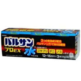 【第2類医薬品】水ではじめるバルサン 【プロEX・水】 12〜16畳用 25g×3個入り