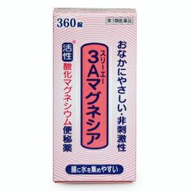 【第3類医薬品】【あす楽対応】フジックス 3Aマグネシア360錠