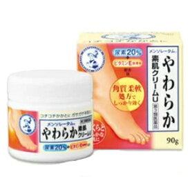 【ロート製薬】メンソレータム やわらか素肌 クリーム U 90g