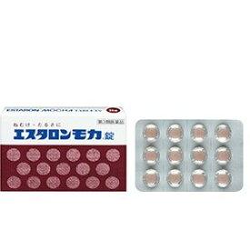 【第3類医薬品】【あす楽対応!ネコポス!送料無料!】エスタロンモカ24錠×10個セット