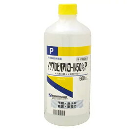 【第3類医薬品】【ケンエー】 イソプロピルアルコール50%[P] 500ml