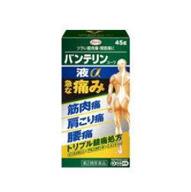 【第2類医薬品】【興和】バンテリンコーワ 液α 45g