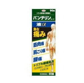 【第2類医薬品】【興和】バンテリンコーワ 液α 90g