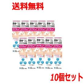 【第2類医薬品】【送料無料!!】【小林製薬】セナキュア 100ml10個セット