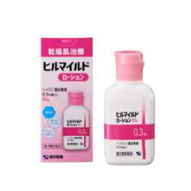 【第2類医薬品】【健栄製薬】ヒルマイルド ローション 60g