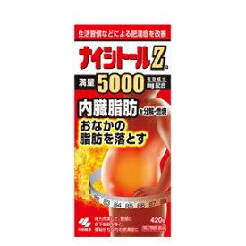 【第2類医薬品】【送料無料!あす楽対応!】<大容量!>小林製薬 ナイシトールZa 420錠 錠剤【赤のナイシトール】