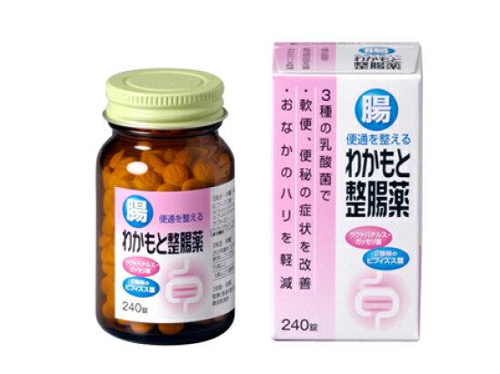 240片wakamoto腸胃藥 energydrug