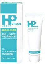 【第2類医薬品】【ノバルティスファーマ】 HPクリーム 60g
