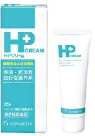 【第2類医薬品】【送料無料・3個セット】 HPクリーム 60g×3セット gsk