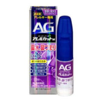 Uh, it is G nose allele cut M Moi strike 15 ml AG nose air spray ※The pharmaceutical products which are targeted for the self-medication taxation system