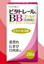 Bita-250bb