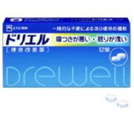 【第(2)類医薬品】【エスエス製薬】ドリエル 12錠錠剤
