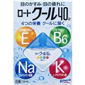 【第3類医薬品】ロート製薬 ロート クール40α 12ml 【第3類医薬品】