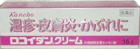 【第(2)類医薬品】  クラシエ ロコイダンクリーム 16g 塗布剤【ピンク】※セルフメディケーション税制対象商品