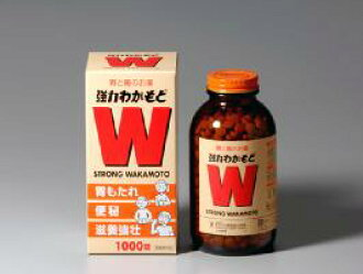 1,000 tablets of Wakamoto strong Wakamoto