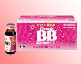 【第3類医薬品】エーザイ チョコラBBドリンクビット50ml×10本