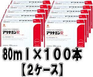 【送料無料!! まとめ割!!】 アリナミンR 80ml×100 【合計100本】 2ケース【P25Apr15】