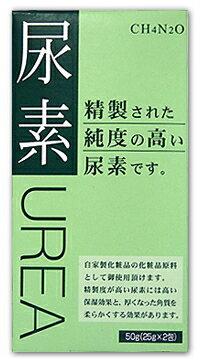 【大洋製薬】尿素 (UREA) 25g×2包【P25Apr15】