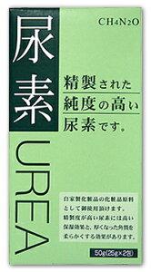 【大洋製薬】尿素 (UREA) 25g×2包