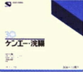 【第2類医薬品】【健栄製薬】 【ケンエー】 浣腸 30g×10個 ケンエー浣腸