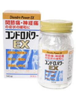 kondoropawa EX鎖270片藥片