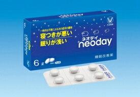 【第(2)類医薬品】【大正製薬】睡眠改善薬 ネオデイ (ネオディ) 6錠 【錠剤】