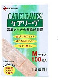 【ニチバン】ケアリーヴ(ケアリーブ)Mサイズ 100枚