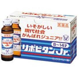 【第3類医薬品】大正製薬 リポビタンJr (ジュニア) 50ml×10本【第3類医薬品】液剤