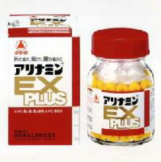 アリナミン EX +270 tablets Takeda Pharmaceutical tablet