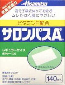 【第3類医薬品】サロンパスAe 140枚【第3類医薬品】 塗布剤