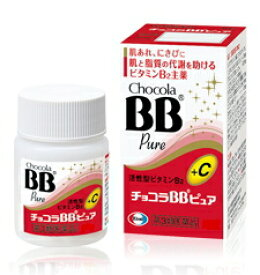 【第3類医薬品】【エーザイ】 チョコラBBピュア 40錠 【第3類医薬品】 錠剤