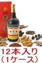 Youmei12