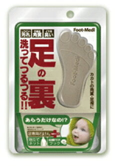 6 g of keratin clear herb soap for the Foot-Medi (foot young tuna) foot