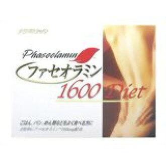 60 F Theo Ramin 1600 diet